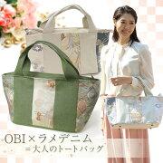 ������MADE IN JAPAN�η���J-��������Τ����Τ��������в��Selection of Ori...