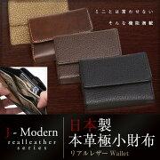 J-Modern �ꥢ��쥶��������ڶ˾����ۡ��ꥢ��쥶��Wallet��05P27May16