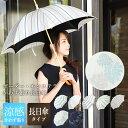 送料無料 完全遮光 遮熱 「マルチボーダー かわず張り長日傘」日傘 長日傘 UVカット 完全遮光 日傘 遮熱 涼しい ボーダー柄 晴雨兼用 日傘 ギフト 母の日