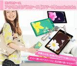 使い勝手&デザインが「スマート」アクリルICパスケース【スマート】Hanakotoba05P13Dec14