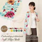 ��2016�����ʡ�Embroidery of chinoiserie soft big stole �ڥ��Υ梁��ɽ� ����...