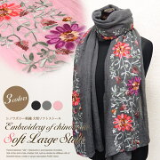 ��2016������AW��Embroidery of chinoiserie soft bigger stole �ڥ��Υ梁��ɽ� ...