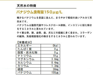��10%OFF�����롦����̵���۶˾�ץ�ߥ���ŷ����ˤ⡦����ˤ⡪�ٻλ��ΥХʥ������130�ڥåȥܥȥ�2L×6�ܢ�/���ڥߥͥ�륦��������/���/�Хʥ�����ŷ����/���륫��ŷ����/�����ѡ�