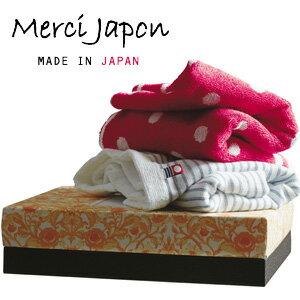 【20%OFFセール】【日本製】メルシージャポン今治タオルセット【今治タオル/タオルギフト】