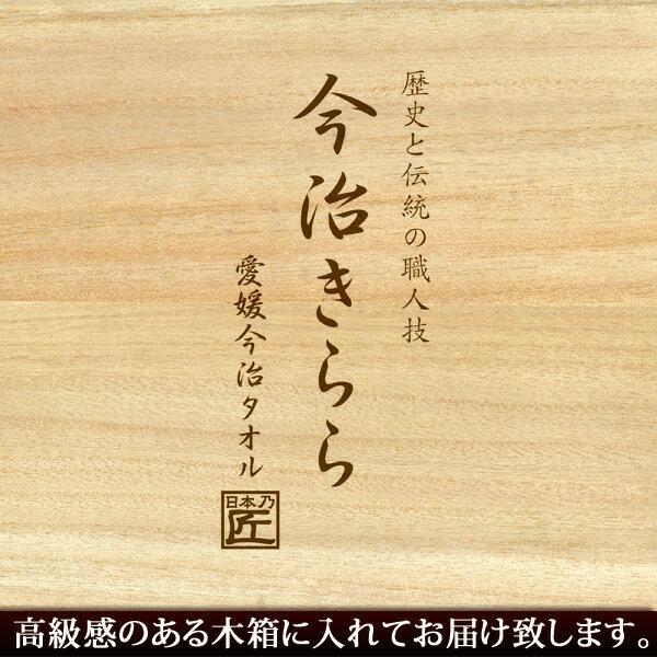 タオルギフト 今治タオル 日本製 木箱入りタオ...の紹介画像3