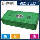 研磨剤 日本化学 青棒【2P03Dec16】