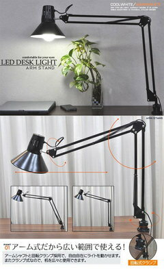 LED机ライト LED ARM LIGHT DL012-CW白色