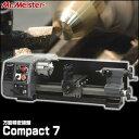 旋盤 小型卓上ミスターマイスター コンパクト7 Compact7 【送料無料】【2P03Dec16】