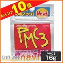 銀粘土 純銀粘土 PMC3 16g 【10P03Dec16】