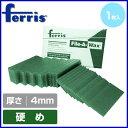 ロストワックス ferris/フェリス社 スライスワックス グリーン 4mm 1枚