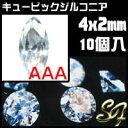 ���륳�˥� �롼�� �ޡ����� �ۥ磻�� AAA 4��2mm/10����