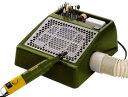 集塵機 集じん機 装置 小型 卓上 簡易 電気 電動 ボックス テーブル 研磨 切削 リューター マイクロモーター 彫金 木工プロクソン PROXXON ダストキャッチャー #22700【2P03Dec16】