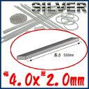 950 銀平角線 幅4.0x厚2.0x長さ500mmシルバー アクセサリーパーツ 材料 地金 銀 手作り キット 銀細工 リング ピアス ネックレス 指輪