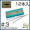 糸鋸刃 糸のこ刃 替え刃 替刃 スイス製 バローベ<刃の荒さ#3>1ダース<12本入り>【2P03Dec16】