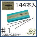 糸鋸刃 糸のこ刃 替え刃 替刃 スイス製 バローベ1グロス【2P03Dec16】