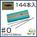 糸鋸刃 糸のこ刃 替え刃 替刃 スイス製 バローベ<刃の荒さ#0>1グロス<144本入り>【2P01Oct16】