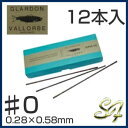 糸鋸刃 糸のこ刃 替え刃 替刃 スイス製 バローベ1ダース【2P03Dec16】