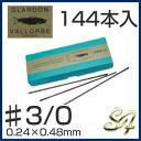 糸鋸刃 糸のこ刃 替え刃 替刃 スイス製 バローベ1グロス【2P01Oct16】