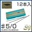 糸鋸刃 糸のこ刃 替え刃 替刃 スイス製 バローベ<刃の荒さ#5/0>1ダース<12本入り>【2P03Dec16】
