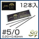 糸鋸刃 糸のこ刃 替え刃 替刃 ドイツ製 ゴールデンアイ1ダース【2P01Oct16】
