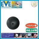 日用品雜貨, 文具 - EVE(イブ) シリコンポリッシュ medium # L22m 100本入