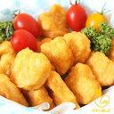 国産チキンナゲット1kg×18袋【国内製造】【送料無料】【惣菜】【冷凍食品】【レンジ】