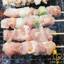 【クーポン配布中!!】国産 焼き鳥 30本(30g×30本)「モモ串」or「モモねぎ串」をお選