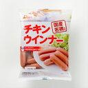 チキンウインナー10パックセット【送料無料】【チキン】【ウインナー】