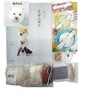 犬ぽんぽん(動物ぽんぽん) 本と スーパーポンポンメーカー【大セット】で作る 柴犬 (白毛)