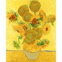DMC クロスステッチ 刺繍キット (刺しゅう)Van Gogh (ゴッホ)- Sunflowers(ひまわり)