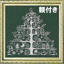 DMC 刺繍キット クリスマス(刺しゅう)クロスステッチ クリスマスツリー(グリーン/ホワイト)専用 額付 初心者向け