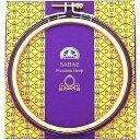 DMC刺繍枠SABAE(鯖江)プレミアムフープ ライトパープル