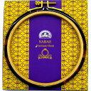 DMC刺繍枠SABAEプレミアムフープ2020 鯖江刺繍枠MixBR