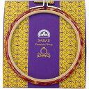 DMC刺繍枠SABAE(鯖江)プレミアムフープ レッドXイエロー