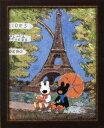 クロスステッチ 刺繍 キット (刺しゅう キット)ルシアン リサとガスパール 虹のエッフェル塔 初心者向け