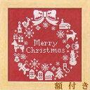 オリムパス クリスマス クロスステッチ 刺繍キット(刺しゅう...