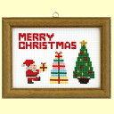 クロスステッチ刺繍キット(刺しゅうキット)オリムパス クリスマスサンタ&ツリー(初心者向け)