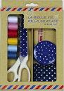 トレミー裁縫セット(ソーイングセット) ドット/ネイビーブルー