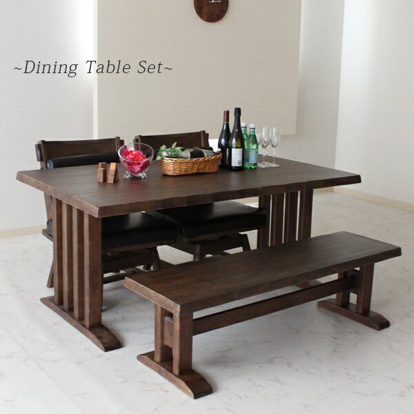 C style rakuten global market dining set 150cm ya for Dining table without chairs