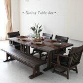 【家具】ダイニングセット 190cm ダイニング6点セット 無垢 回転チェアー 肘付き ダイニングテーブルセット ダイニングチェア 食卓セット テーブル イス セット