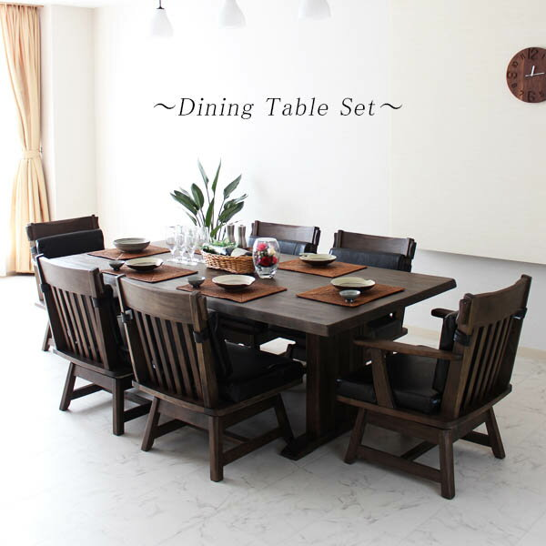 chair elbow dining table set dining chair set table with chairs set