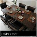 【家具】 ダイニングセット 190cm ダイニング7点セット 無垢 回転チェアー 肘付き ダイニングテーブルセット ダイニングチェア 食卓セット テーブル イス セット