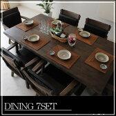 【家具】ダイニングセット 190cm ダイニング7点セット 無垢 回転チェアー 肘付き ダイニングテーブルセット ダイニングチェア 食卓セット テーブル イス セット
