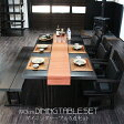 【家具】 P7 新生活 190cm ダイニングテーブルセット ダイニングセット ダイニング5点セット 肘付き ダイニングチェア ダイニングテーブル 食卓 食卓セット 6人掛け テーブル チェア 椅子 イス シンプル モダン 北欧 家具通販 大川市