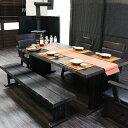 【送料無料】ダイニングテーブルセット 幅190cm 6点セット 6人掛け 無垢材 木製 高級