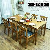 【家具】ダイニングテーブルセット カントリー調 ダイニングテーブルセット 幅180cm オーク材 木製 ダイニング7点セット カントリー調 6人掛け 7点 北欧 ダイニングチェアー 食卓 カントリー調 イス完成品
