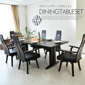 【家具】ダイニングテーブルセット ダイニングテーブル7点セット 幅195cm 食卓7点セット 6人用 6人掛け 食卓セット モダン 回転チェアー 肘付 ハイバック ダイニング シンプル テーブル