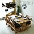 190cm ダイニングテーブルセット ダイニングセット ダイニング7点セット ダイニングチェア ダイニングテーブル 食卓 食卓セット 6人掛け テーブル チェア 椅子 イス シンプル モダン 北欧 家具通販 大川市