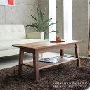 送料無料 無垢 モダン シンプル カフェ リビング テーブル