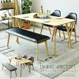 【家具】 ダイニングテーブルセット ダイニングテーブル4点セット 幅150cm 食卓4点セット 4人用 4人掛け 食卓セット モダン ブラック クレー ダイニング シンプル テーブル